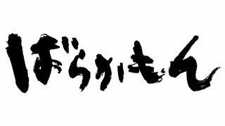 logo_588x.jpg